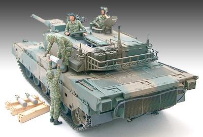 Japan Type 90 Tank